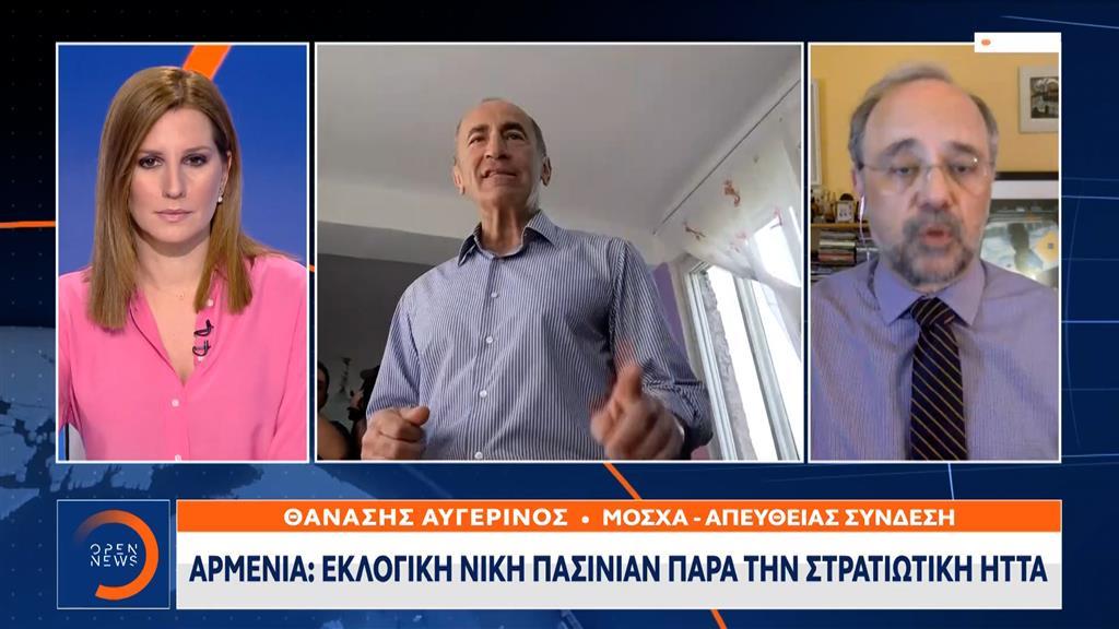 Αρμενία: Εκλογική νίκη Πασινιάν παρά την στρατιωτική ήττα