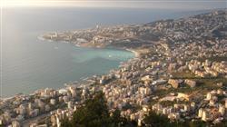 Travel guide Βηρυτός