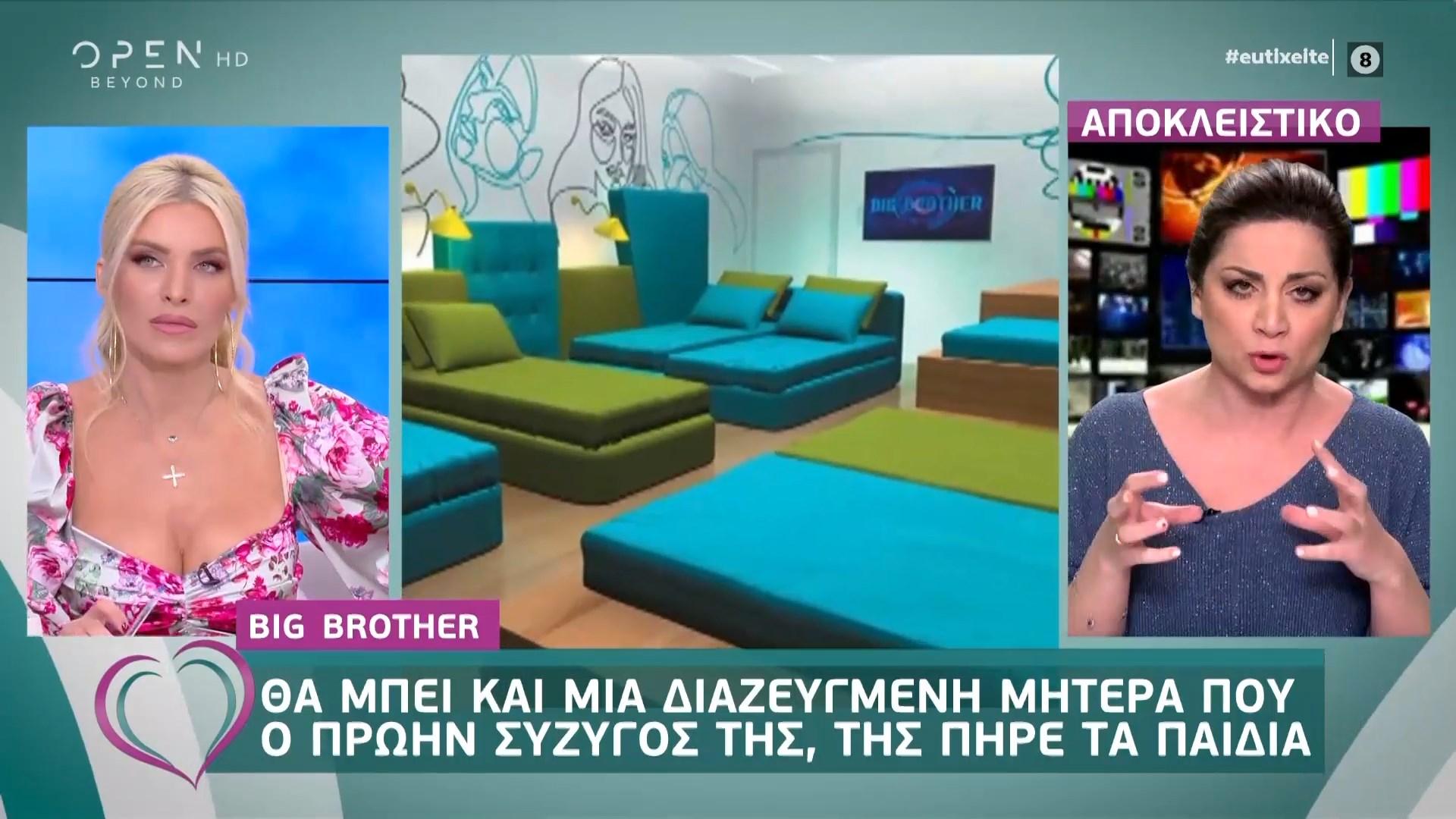 Big Brother Forum